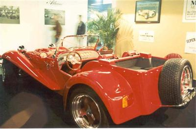 Martin retromobile